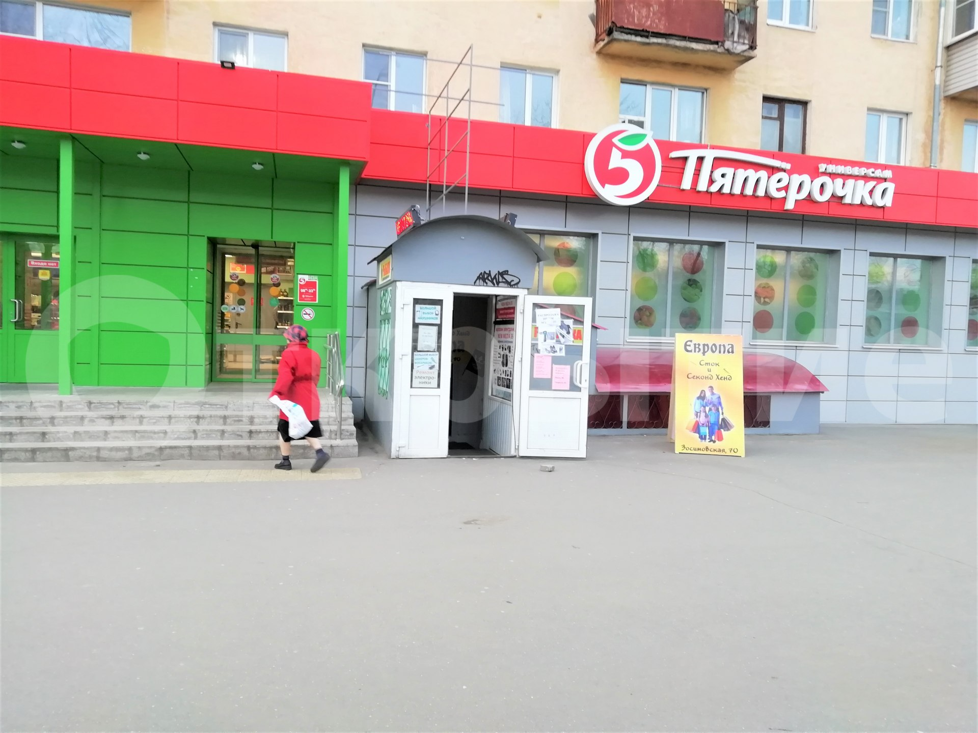 Вологда, городской округ Вологда, Вологда, Зосимовская улица, 70