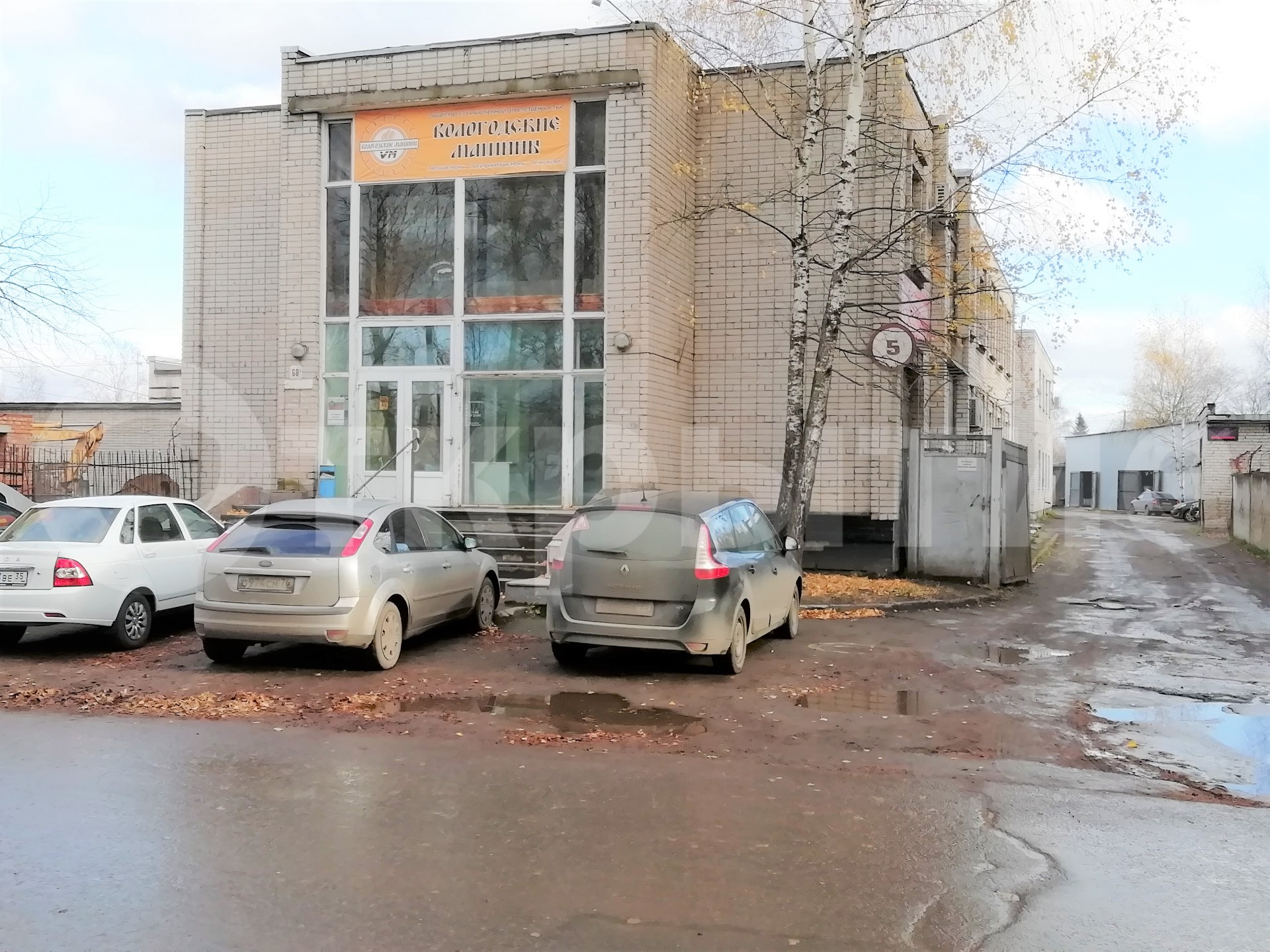Вологда, городской округ Вологда, Вологда, улица Добролюбова, 68